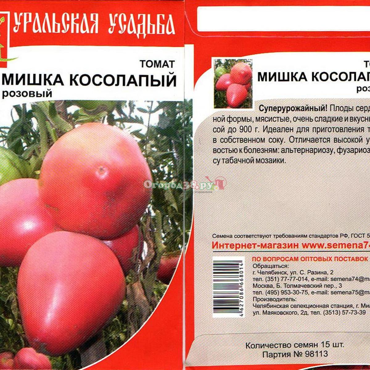 челябинская областная селекционная станция Омска Москвы структурные